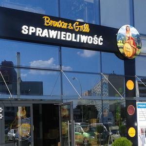 Sprawiedliwość Browar&Grill - wkrótce otwarcie
