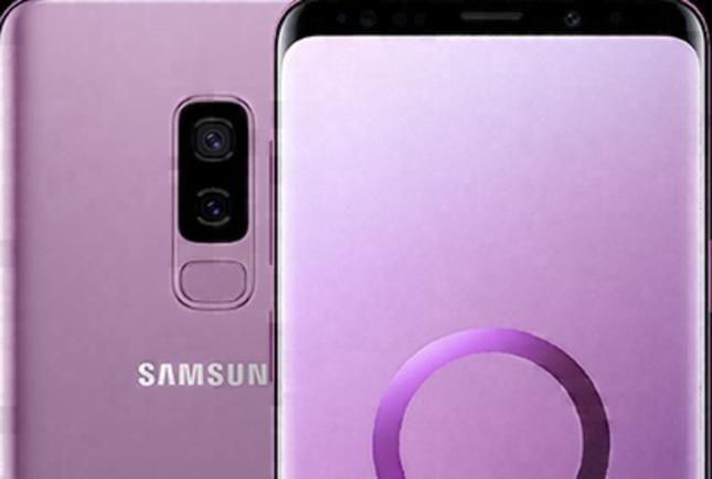 Samsung ostrzega przed próbami wyłudzenia