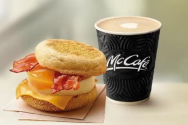 Fot. McDonalds
