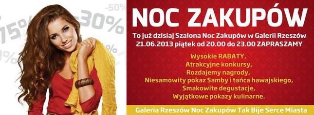 758b5126 Noc Zakupów w Galerii Rzeszów - 21 czerwca 2013 - ZakupyWRzeszowie.pl